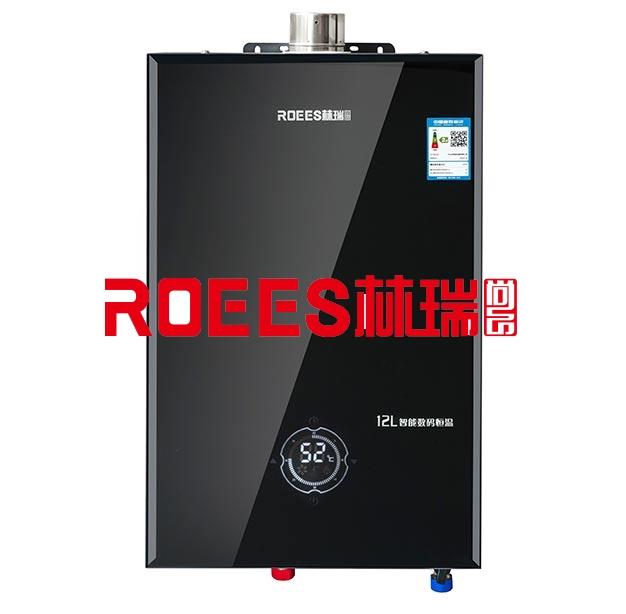 玻璃12L恒温热水器