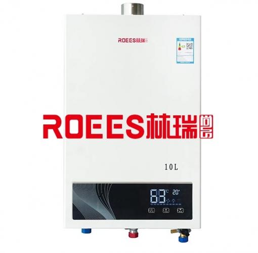 10L恒温热水器