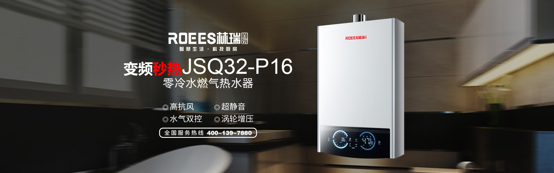 重庆厨房电器招商加盟